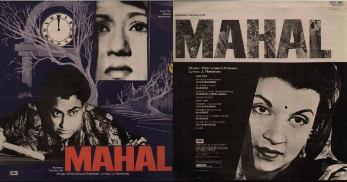 Image result for Mahal (1949)