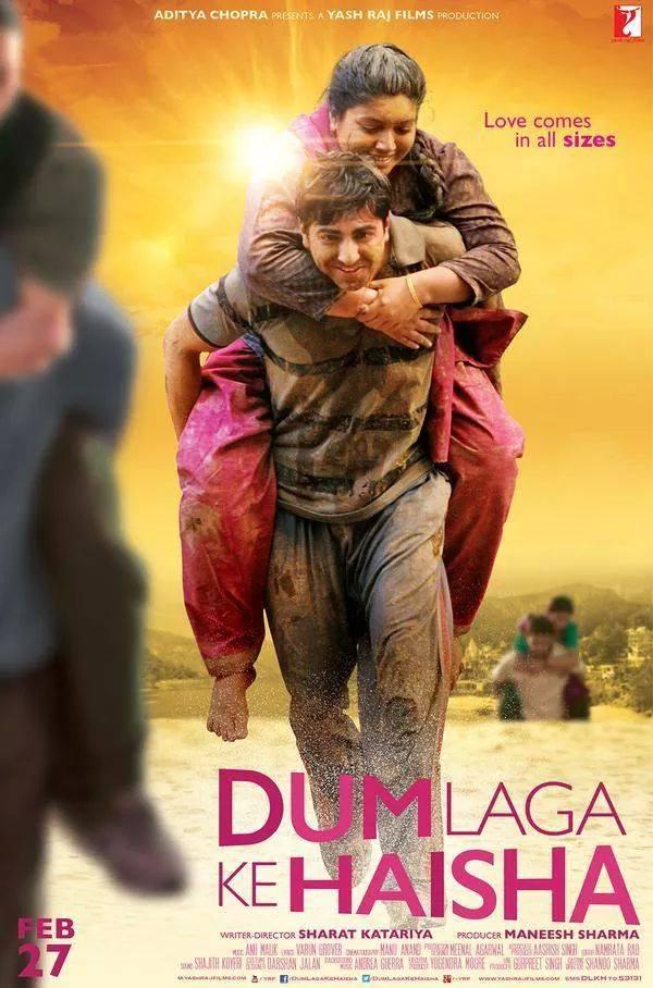 Dum Laga Ke Haisha Poster