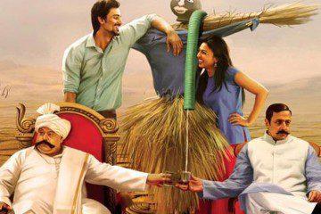 Kaun Kitne Paani Mein_Trailer_Kunal Kapoor_Gulshan Grover_Radhika Apte_Bollywoodirect1