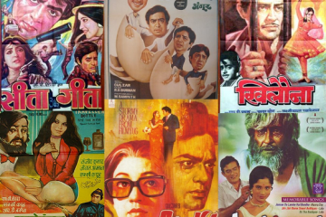 Posters_Sanjeev Kumar_top Movies_All movies_bollywoodirect_collage_wall paper_large image