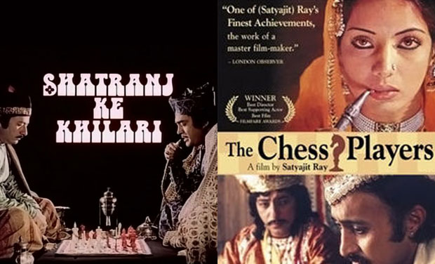 Sanjeev Kumar Movie's Poster Series - Bollywoodirect