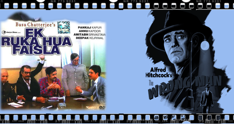 ek ruka hua faisla review Ek ruka hua faisla (english: a pending decision) is a 1986 indian bollywood courtroom drama film, directed by basu chatterjeeit is a remake of the golden bear winning american motion picture 12 angry men (1957), which was directed by sidney lumet, the film in turn was an adaptation from a teleplay of the same name by reginald rose.