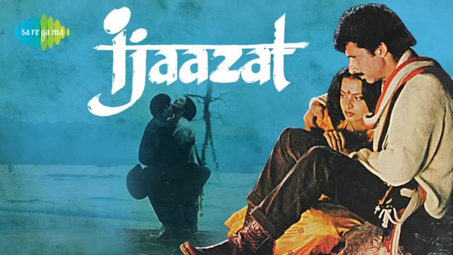 ijaazat 1987 full movie instmank