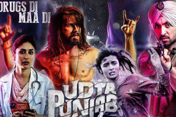 udta-punjab-trailer-official-shahid kapoor- kareena kapoor-Abhishek chaubey-bollywoodirect