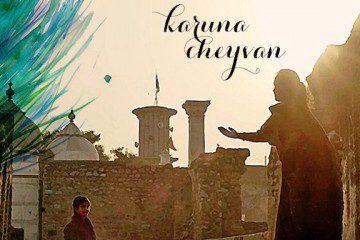 Karuna Cheyvan_Ajay Govind_Music Video_Bollywoodirect
