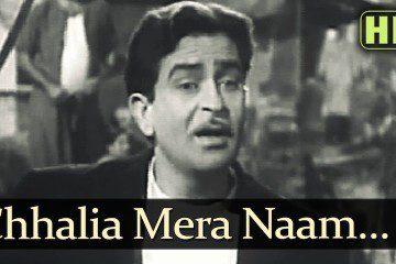 Chhalia Mera Naam-Chhalia-1960-Raj Kapoor-Nutan-Mukesh-Manmohan Desai-Banned-Ban-Song-Words- Bollywoodirect