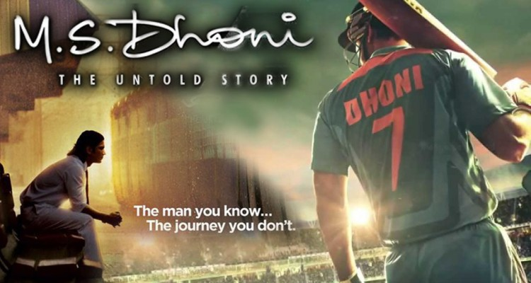 M.S. Dhoni- The Untold Story-Sushant Singh rajput- Neeraj Pandey- Mahendra Singh DHoni-Biopic-Official Trailer-Bollywoodirect-Review