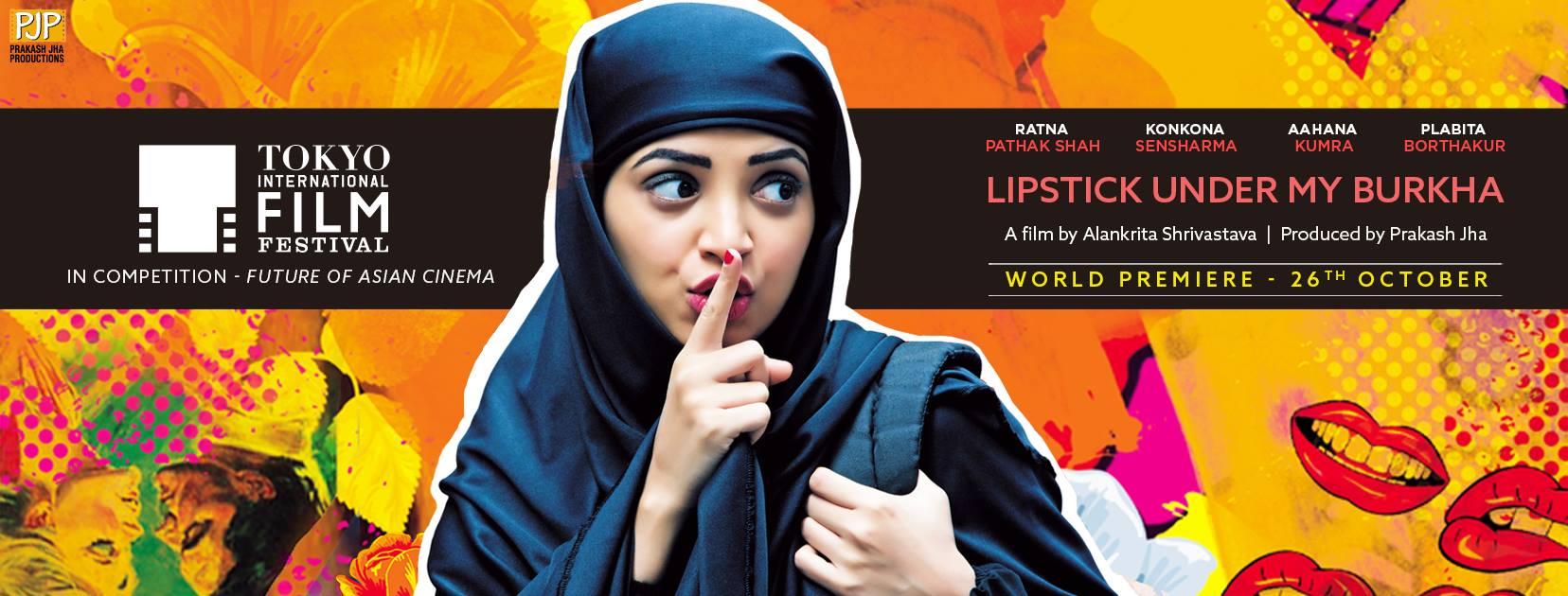 My Lipstick Waale Thoughts on Lipstick Under My Burkha