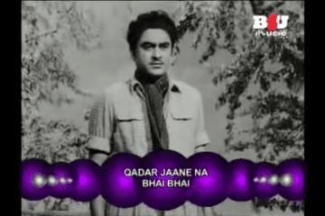 Qadar Jane Na Mora Balam-Bhai Bhai-1956-Lata Mangeshkar- Rajinder Krishan-Madan Mohan-Kishore Kumar-Video-Song-Full Film-Bollywoodirect
