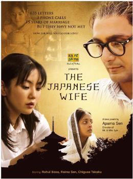 the_japanese_wife-Aparna Sen-FIlmmaker-Director-Films-Movies-Interview-Article-Bollywoodirect