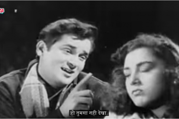 yun-to-humne-lakh-haseen-dekhe-hein-md-rafi-shammi-tumsa-nahin-dekha-1957-video-song-bollywoodirect