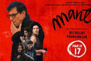 Mantra-Nicholas Kharkongor-Rajat Kapoor-Kalki Koechlin- Shiv Pandit-Lushin Dubey-Trailer-Full Movie-Release Date-Review-Bollywoodirect