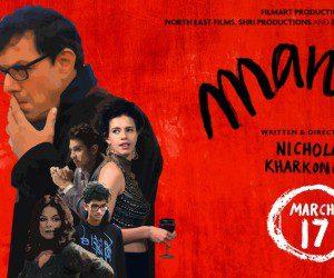 Mantra-Nicholas Kharkongor-Rajat Kapoor-Kalki Koechlin- Shiv Pandit-Lushin Dubey-Trailer-Full Movie-Release Date-Review-Bollywoodirect