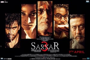 Sarkar 3-Trailer-Full Movie-Watch-free-online-full movie-amitabh bachchan-manoj bajpayee-jackie shroff-yami gautam-bollywood-bollywoodirect