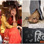 Hindi Medium- Trailer