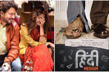 Hindi Medium_Irrfan-Khan-Saba Qamar-Deepak Dobriyal-Saket_Chaudhary-watch-full-movie-online-free-download-trailer-jukebox-songs