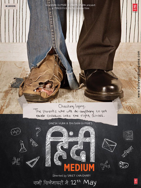 Watch bollywood movies online hindi medium