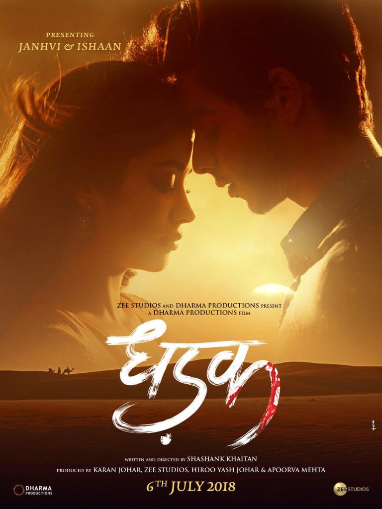 dhadak-Shashank Khaitan- Janhvi Kapoor- Ishaan Khatter-Sairat-Karan Johar-Sridevi Daughter-Shahid Kapoor-Brother-Film-Movie-Watch-Full-Movie-Online-Free-Download-Songs-Jukebox-Posters-First Look-Bollywood-Bollywoodirect-Remake