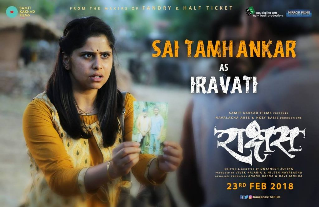 Sai Tamhankar_Raakshas_Marathi Movie_Horror_Bollywood_Bollywoodirect_Download_Full Movie_Songs_Sharad Kelkar