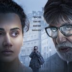 Badla- Trailer