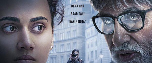 Badla_Sujoy Ghosh_Amitabh Bachchan_Taapsee Pannu_Bollywoodirect_Trailer_First Look