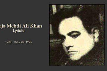 Raja Mehdi ali khan_lyricist_poet_rare pic_about him_poems_rare pic_image_bollywoodirect