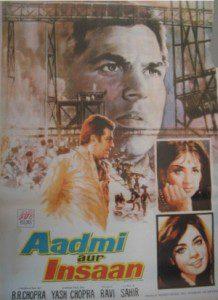 Aadmi_Aur_Insaan_poster_Dharmendra_Bollywoodirect_Iftekhar
