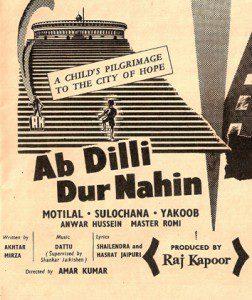 Ab Dilli Dur Nahin_Iftekhar_Bollywoodirect_Akhtar Mirza_Motilal_Sulochana_Yakoob_Raj Kapoor_Amar Kumar