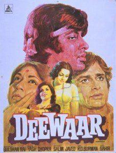 DEEWAR_Iftekhar_Bollywoodirect