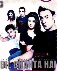 dilchahtahai-poster-aamir khan- saif ali khan-akshay khanna-farhan akhtar-bollywoodirect1