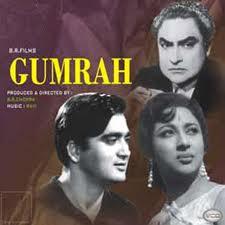 gumrah_ashok kumar_iftekhar_sunil dutt_bollywoodirect