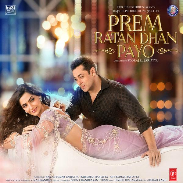 Prem Ratan Dhan Payo_Poster_Wallpaper_Salman Khan_Sonam Kapoor_Swara Bhaskar_Bollywoodirect