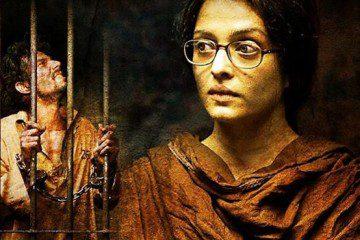 Sarbjit_Randeep Hooda_Aishwarya Rai Bachchan_Richa Chaddha_Omung Kumar_Official_Trailer_teaser_First Look_Bollywoodirect