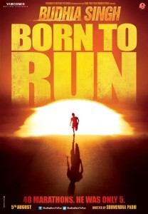 Budhia Singh- Born To Run-Review-Soumendra Padhi-Manoj Bajpayee-Offical Trailer-Bollywoodirect