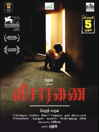 visaranai_film_release_poster_tamil-oscar-entry-2016-trailer-review-official-bollywoodirect
