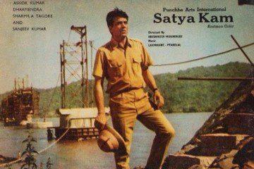 satyakam-watch-full-movie-free-online-dharmendra-hrishikesh mukherjee-sharmila tagore-sanjeev kumar-article-review-full movie-songs-poster-bollywoodirect