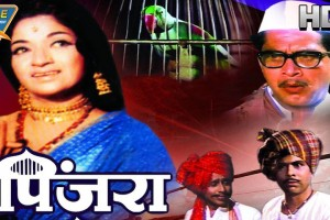 v-shantaram-Sandhya-pinjra-full movie-interview-video-article-review-dr shreeram lagoo-bollywoodirect