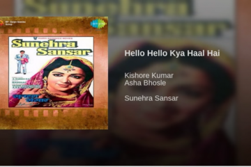Hello Hello Kya Haal Hai- Sunhera Sansaar-1975-Naushad-Anand Bakshi-Kishore Kumar-Asha Bhosle-Video Song-Bollywoodirect